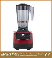 iMettos Cheap BL767 Restaurant commercial blender best