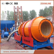 MFR400 factory price coal burner machine for asphalt mxing plant