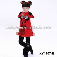 Hot selling of Beatiful chinese traditional children wear