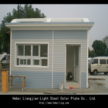 Container House with Stable Structure Appearance, Easy to Assemble and Disassemble