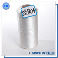 wholesale dull rayon filament thread raw white