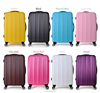 FASHION ABS VERTICAL BAR LUGGAGE TRAVELING BAG (DC-9119)