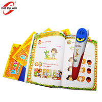 Chinese Magic Talking Pen Supplier Touch And Read Out Learning Machine Kids Educational Toy