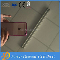 free sample aisi 201 thin 0.9mm stainless steel colored mirror glass sheet