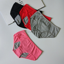 Comfortable cotton physiological period ladies <strong>underwear</strong>
