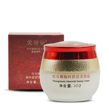 Brand high quality skincare moisturizing wrinkle face bright cream