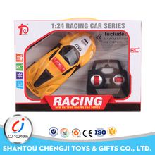 Hot selling big factory wholesale 1:24 rc cheap drift car for the kids