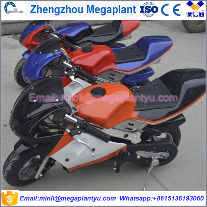 Mini small electric and pull start mini chopper pocket bike