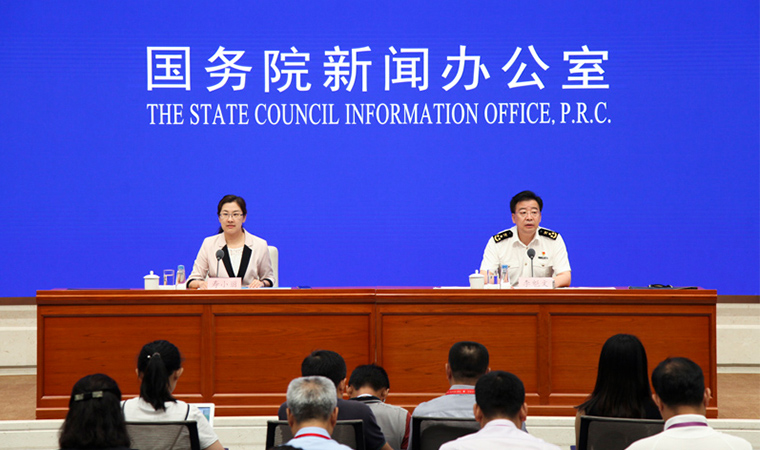 海关总署:上半年中国外贸总体平稳、稳中有进