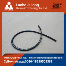 flexible rubber hose pipe DIN 853 two wire braided reinforcement weather resistant hydraulic hose