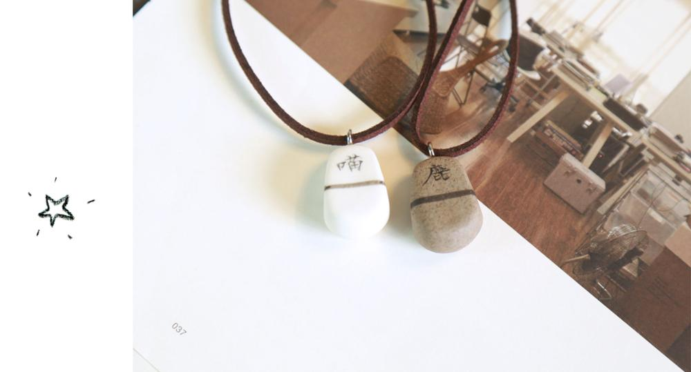 New clay necklace ceramic necklace pendant handmade necklace DIY special cute charm pendant