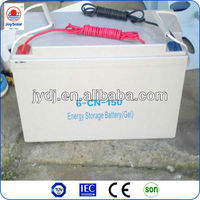 CE approved 12v battery solar for solar street light