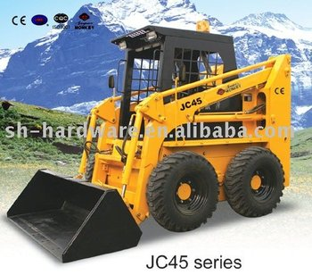 JC45 Series Skid Steer Loader