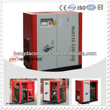 1000L,8bar belt drive screw compressor