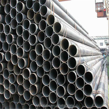 BK+S ASTM 16Mn DIN 2391 ST37.4 10#-45# seamless carbon steel tubes and pipes