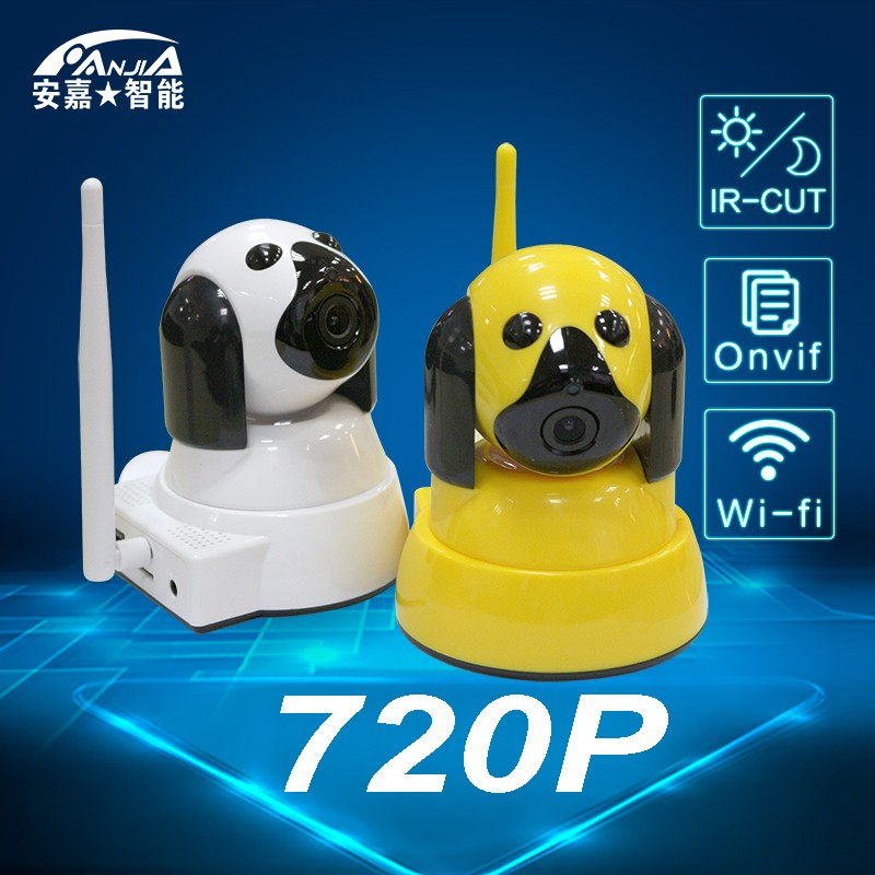 Infrared Network 720P Surveillance Indoor PTZ Security Detection Wireless Wifi CCTV IP Camera System