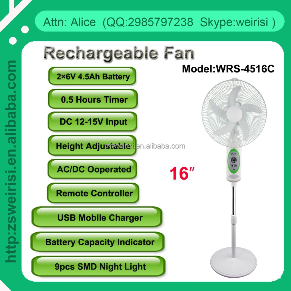 "16"" Rechargeable Emergency Solar Stand Fan with Height Adjustable (WRS-4516C)"