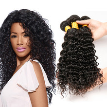 Wholesale No Tangle No Shedding Raw Cuticle Aligned Virgin Mink Brazilian Human Hair Weave Bundles Extension