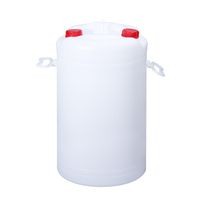 UMETASS Barrel Type and Plastic Material 60L Plastic Drum