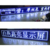 DIP P10 outdoor single red green white blue color mini led billboard running text led screen module