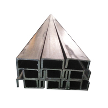 Supply structural steel product din standard channel S420NL parallel flange different types
