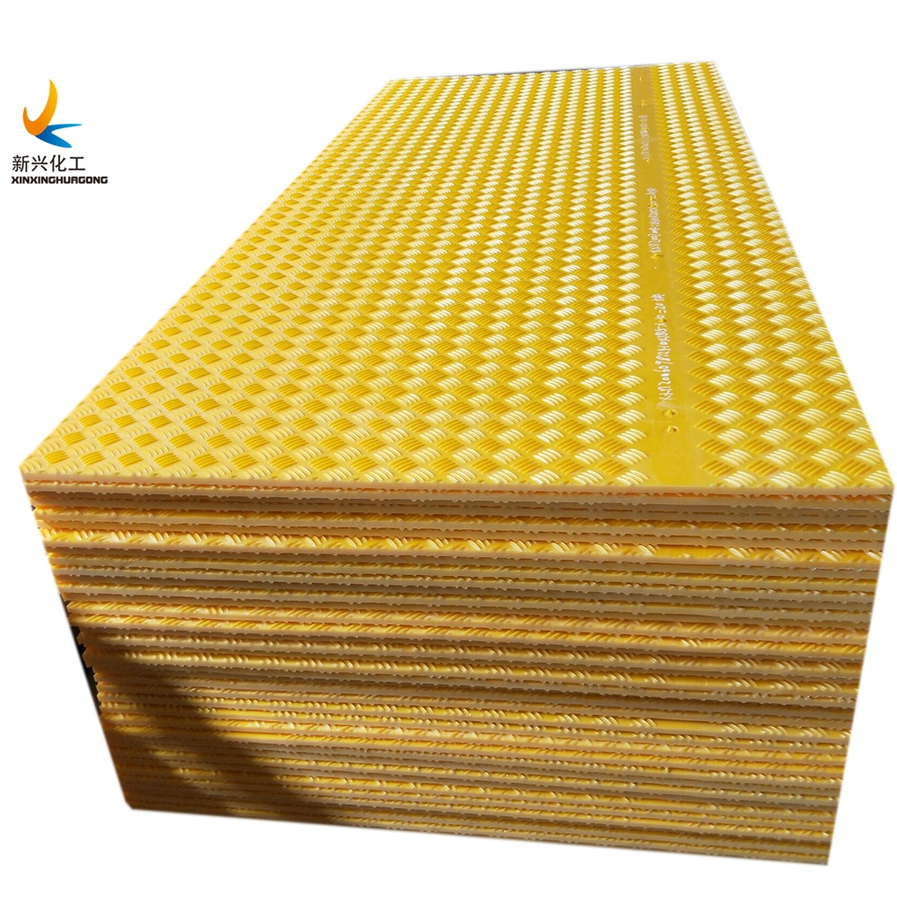 Rentable <strong>150</strong> Tonnes Load Capacity, Textured HDPE Ground Protection Mats/Construction Road Mats