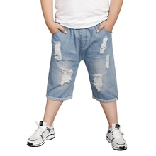B60795A <strong>Boy's</strong> jeans 2019 summer light-colored denim shorts large <strong>boy's</strong> thin tide puffy <strong>pants</strong>