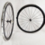 23mm wide SoarRocs 50mm carbon alloy Clincher wheel with powerway R36 hub Pillar psr 1423 spoke Carbon alloy wheel