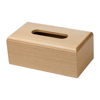 Wooden Tissue Box Solid Wood Remote Control Storage Box Multifunctional Living Room Tabletop Bedroom Storage Box
