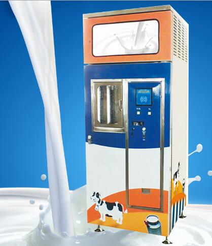 Breaking news low price discount 50-200 <strong>L</strong> automatic fresh milk vending milk dispenser machine for apartment