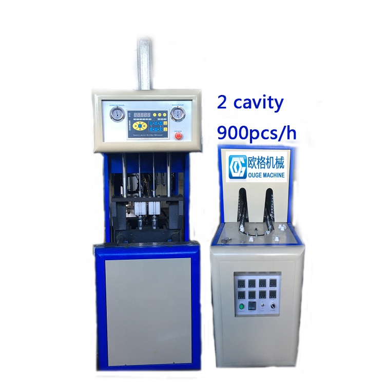 Mineral water bottle mold plastic bottle making machine <strong>manufacturing</strong> price