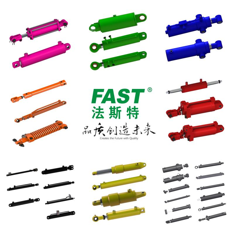 Hydraulic Ram Hydraulic Cylinder Manufacturer Chinese Factory