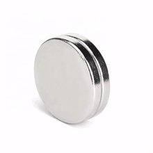 N35-N52 Neodymium High performance shaped magnet