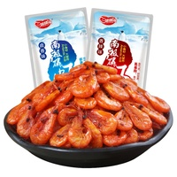 OEM Chinese bulk seafood shrimps snacks spicy food manufacturers