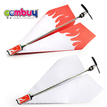 Latest design hot product colorful set kids outdoor play toy electric paper plane