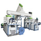 New Waste Plastic Recycling Washing Machine Line