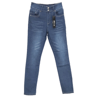Hot sale Ladies Stretch Denim Jeans Pants in Stock