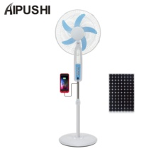New design 12v 16inch solar rechargeable stand <strong>fan</strong> with led and usb port