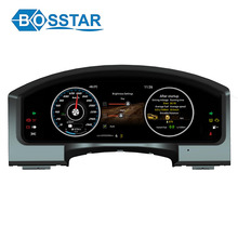 12.3 inch multi functional car instrument speedometer with night vision system