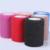 bandage Nonwoven Fabric For Bandage  PP spunbond nonwoven Bandage PP spunbond nonwoven bandage rolls made in china