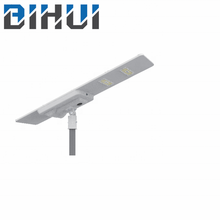 2020 New model 80W <strong>LED</strong> all in one Solar <strong>led</strong> street light for outdoor lighting brightening