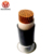 Best selling Cu /Al XLPE /PVC insulated flame retardant power cable