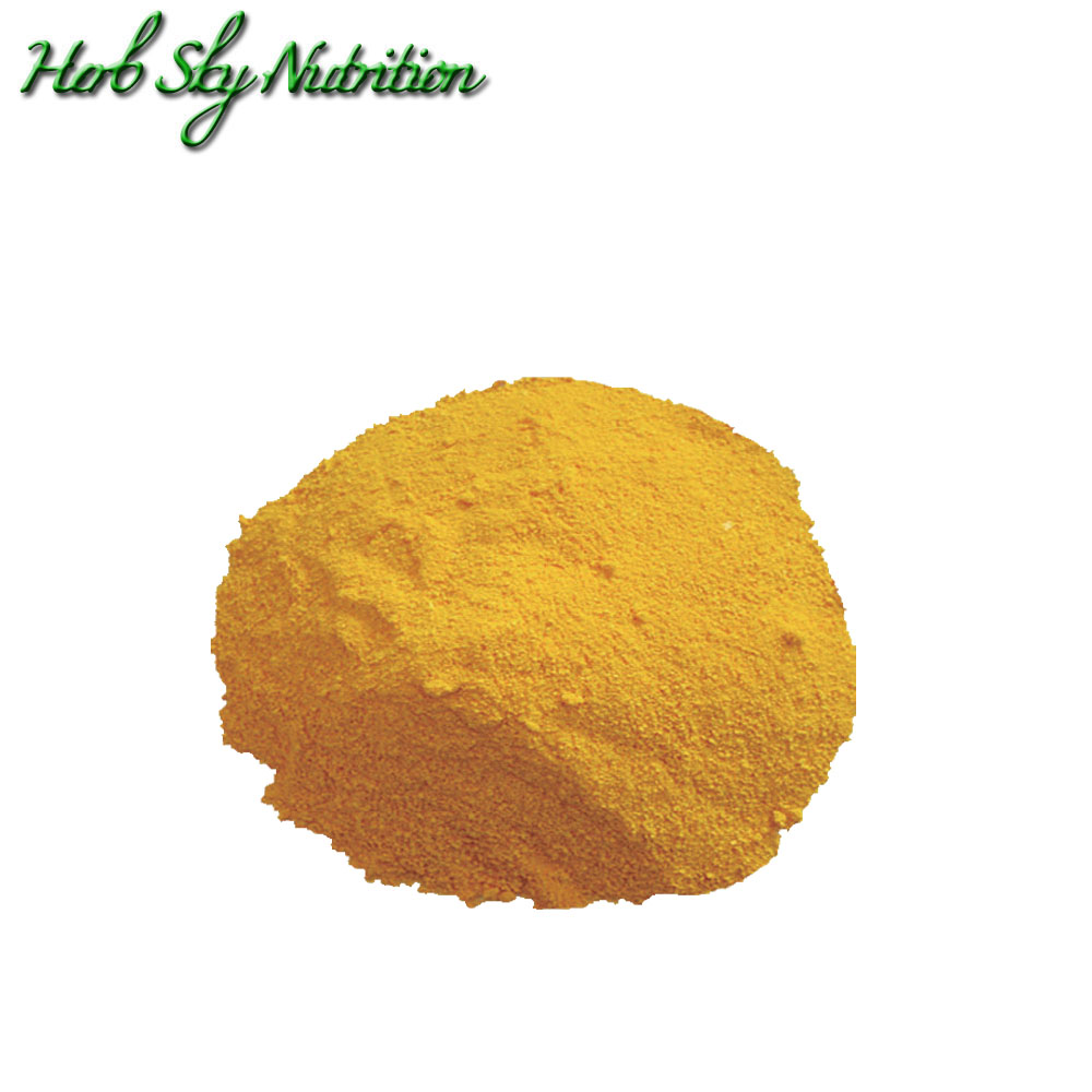 Factory Supply Raw Material 98% Coenzyme <strong>Q10</strong> powder best <strong>quality</strong>