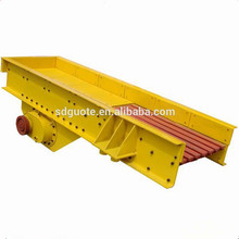 China big stone vibrating feeder with good quality