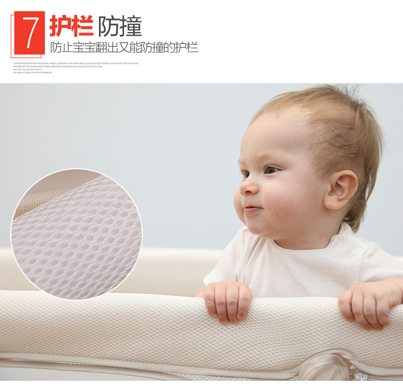 Automatic swing baby bed,multi-purposes automatic swing baby crib