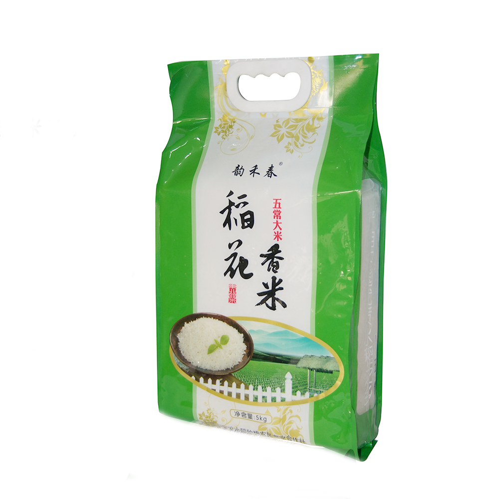 Manufacturers wholesale natural organic <strong>rice</strong> soft and delicious