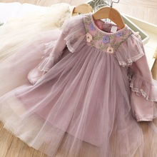 B20046A Little <strong>Girl's</strong> lace <strong>dress</strong> Korean fashion embroidery long sleeve princess <strong>Dress</strong>