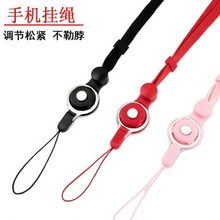 2019 New cord split ring cord neck two-in-one function <strong>Mobile</strong> <strong>phone</strong> hang rope 50cm