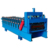 corrugated and trpapezoidal double layer tile machinery production line roll forming machine making machine for sale