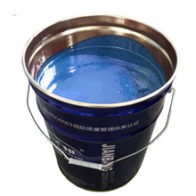 JIANBANG Epoxy Resin Floor Coating <strong>Paint</strong> for Garage Floors, Basements, Concrete